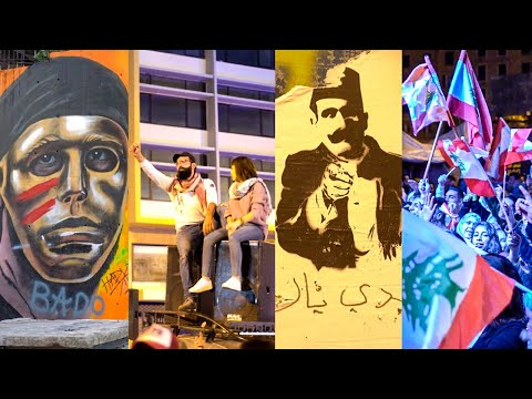 Beirut 2.0 | Early Days Of Protest