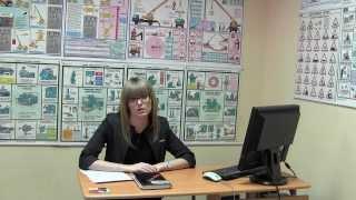 ItcPtm:Дополнительное профессиональное образование Учебный пункт ИТЦ ПТМ Хабаровск