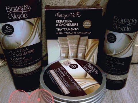 Боттега верде косметика купить в москве купить набор косметики для макияжа в летуаль