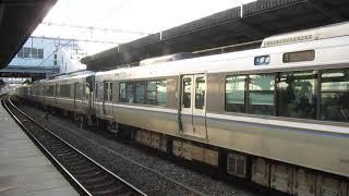 JR西日本 207系 回送列車223系2000番台  普通 播州赤穂行き 膳所駅 20181019