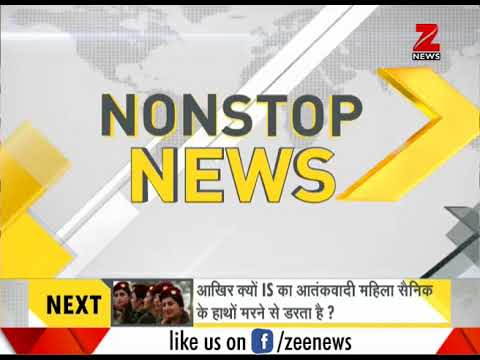 DNA : Non Stop News, August 11, 2017