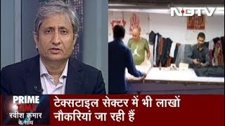 Prime Time With Ravish Kumar, Aug 19, 2019   After Auto, Textile Industry Reeling Under Crisis