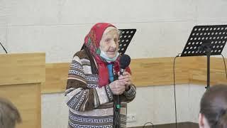 Свидетельство Зинаиды Семеновны