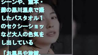 小島梨里杏、初写真集で大人の色気 拡大写真 小島梨里杏 NHK・Eテレ...