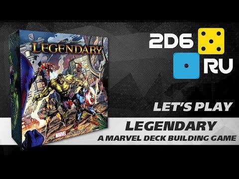 Legendary: A Marvel Deck Building Game - играем втроем в настольную игру