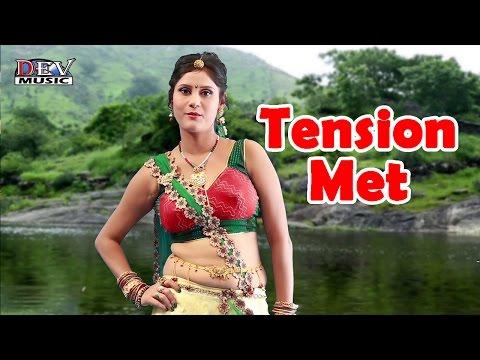 Exclusive DJ Mewadi | Tension Met | Full DJ BRAZIL Dance Mix Song | New Rajasthani Songs HD 1080p