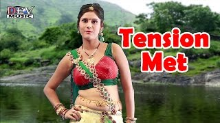 Exclusive DJ Mewadi | Tension Met | Full DJ BRAZIL Dance Mix Song | New Rajasthani Songs HD 1080p