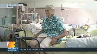 Гуманитарный штаб Рината Ахметова помог жителям посёлков Пески и Опытное