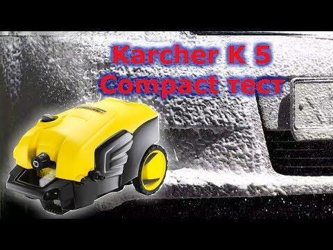 Видео обзор: Мойка высокого давления Kärcher К 5 Compact