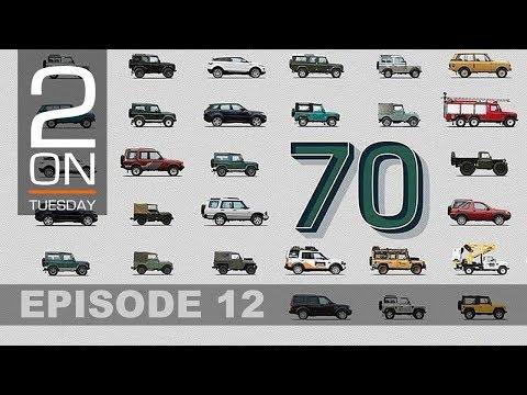 Land Rover 70th Anniversary