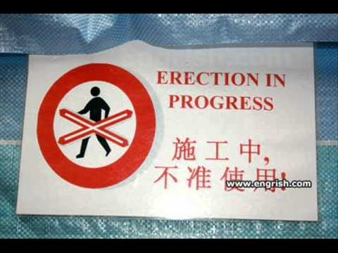 English in China (Chinglish): Funniest Mistakes in the World