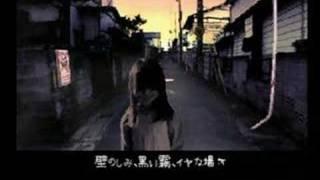 日本一怖いTVゲーム 夕闇通り探検隊 Soy Sauce婆 thumbnail