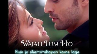 Download Hindi Video Songs - Wajah Tum Ho Lyrics (Title Song) – Tulsi Kumar, Mithoon