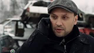 Шаман 2 сезон 11 серия