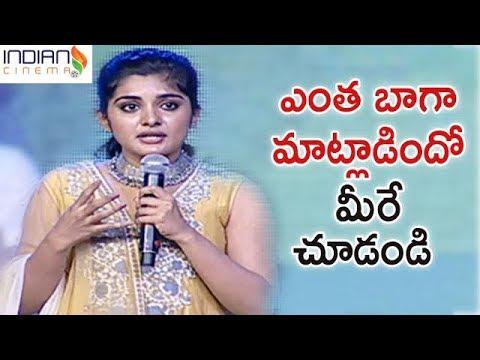 Nivetha Thomas Full Speech | Ninnu Kori Pre Release Event | Latest Telugu Movie | Indian Cinema
