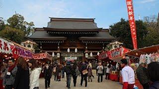 【神戸・湊川神社-初詣2016】1月2日(土)午前10~11時頃