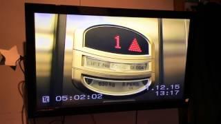 orona elevator at the river island 2 Floors (0, 1,)