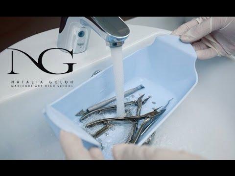 Как убрать ржавчину с маникюрных инструментов