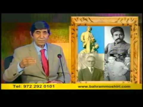 IRAN: Bahram Moshiri, بهرام مشیري « استبداد نعلين امروز، 100 برابر استبداد ديروز»؛