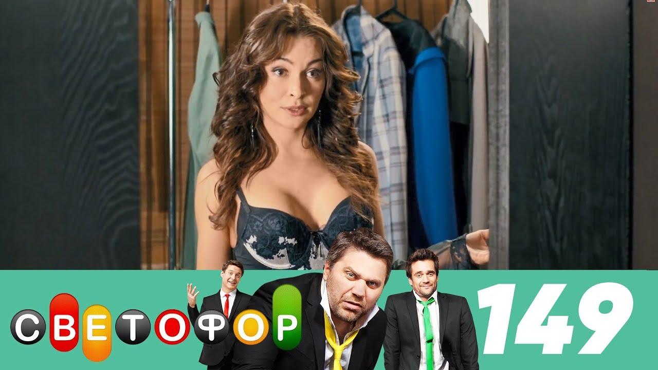 Светофор сезон 3 скачать.