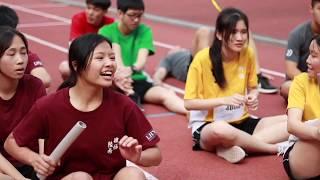 Publication Date: 2019-08-12 | Video Title: 18-19 陸運會