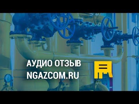 А газификация под ключ в Санкт-Петербурге сколько стоит?