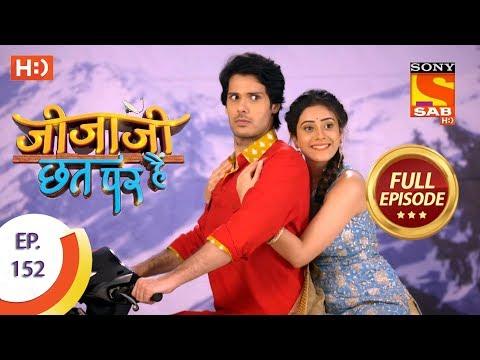 Jijaji Chhat Per Hai - Ep 154 - Full Episode - 10th August, 2018 by