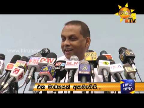 Mahinda Amaraweera conducts First Press Brief as the UPFA General Secretary