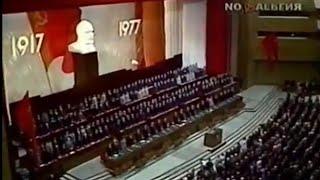 Full-Version of 60 Years CPSU Anthem of The Soviet Union 1917-1977