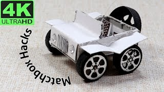 How to make a matchbox car with cardboard - easy matchbox car - mini toy car