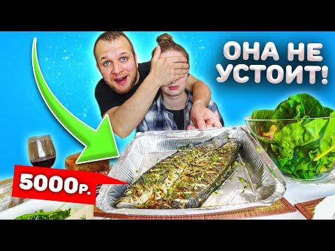 Романтический ужин за 5000 рублей!
