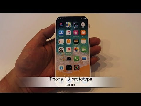 iPhone 2021/5.5 inch 3D プリントモックアップ