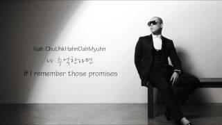 naul 나얼 바람기억 memory of the wind lyrics english hangul romanization sub