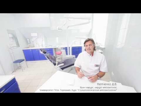 """Сеть стоматологических клиник """"Астра"""". Часть 1: персонал"""