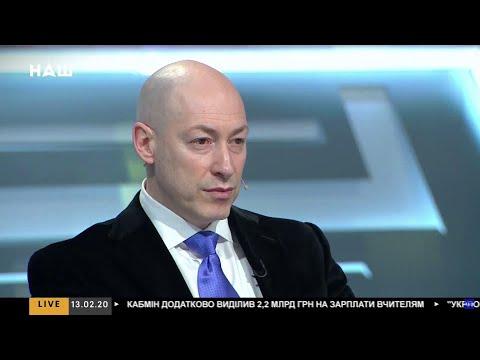 Гордон о новом украинском канале для Донбасса