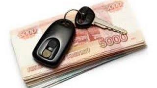 Получение автомобиля такси Москва проверенно на себе(, 2017-04-11T03:59:52.000Z)