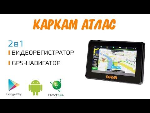 Prestigio GeoVision 7777 - gps навигатор 7, Android