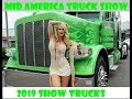 Mid America Truck Show/ MATS/ 2019 (show trucks)