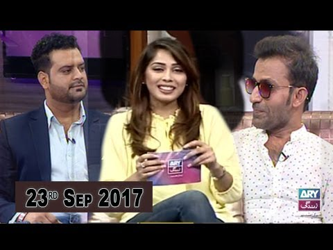 Breaking Weekend - Guest: Aman & Shan Rocker - 23rd Sep 2017 - Ary Zindagi