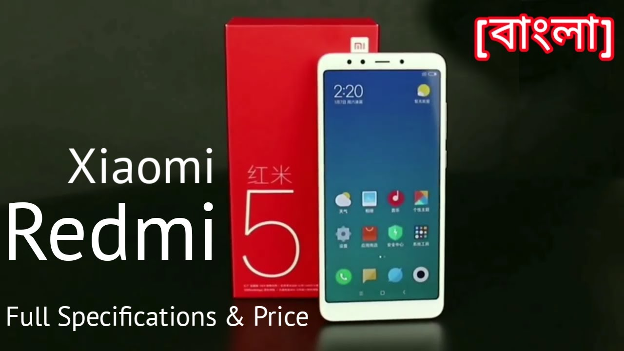 Xiaomi Redmi 5 Full Specifications & Price || Bangla