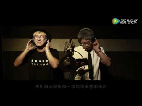 This is a popular Chinese Yanji Jilin song original mv  we are family we are inYANJI
