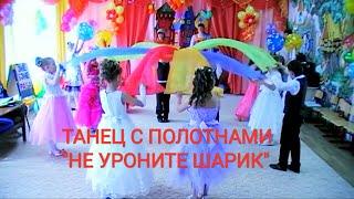 Красивая танцевальная композиция с полотнами