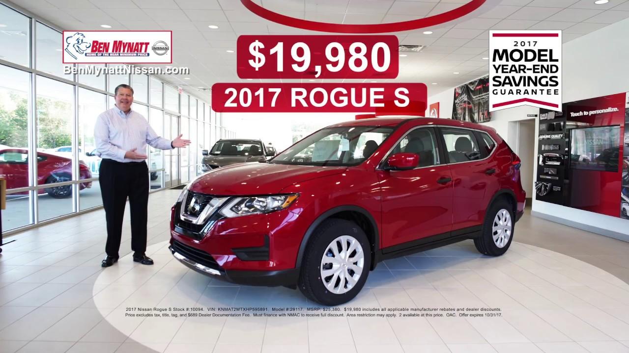 Ben Mynatt Nissan Rogue Altima Commercial - YouTube
