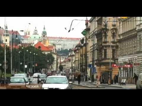 Лабиринты Праги.  Из Москвы в Санкт Петербург. Я путешественник