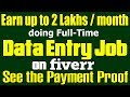 Earn up to Rs 2 lakhs per month doing Data Entry job on Fiverr | Data Entry Job on Fiverr