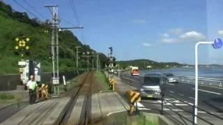 【一畑】 前面展望(5) 秋鹿町→松江イングリッシュガーデン前