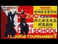 Live:大会初日12月5日【channel/01】令和2年度愛知県高等学校新人体育大会剣道競技