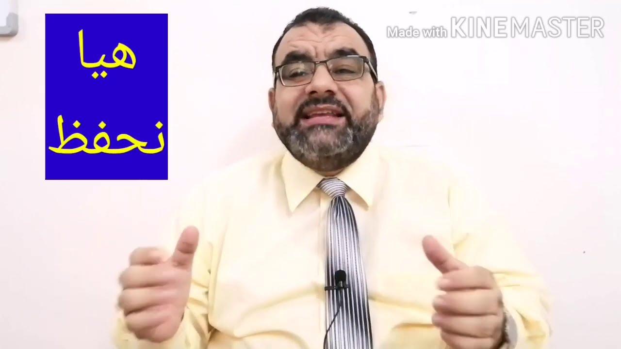 10 وسائل عملية تجعل ابنك يحب حفظ القرآن الكريم