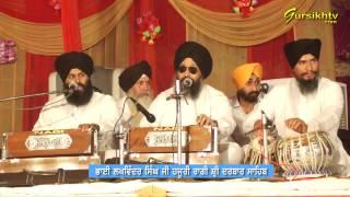 Bhai Lakhwinder Singh Ji Hazoori Ragi Sri Darbar Sahib Sri Amritsar Sahib