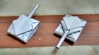 Origami Tank Tutorial